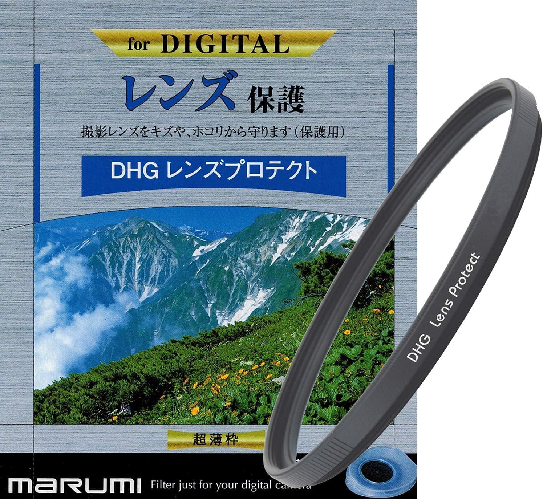 Marumi Max 65% OFF DHG Sacramento Mall 43mm Protect Filter Lens