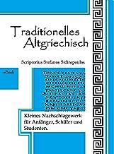 Traditionelles Altgriechisch: Kleines Nachschlagewerk für Anfänger, Schüler und Studenten (German Edition)