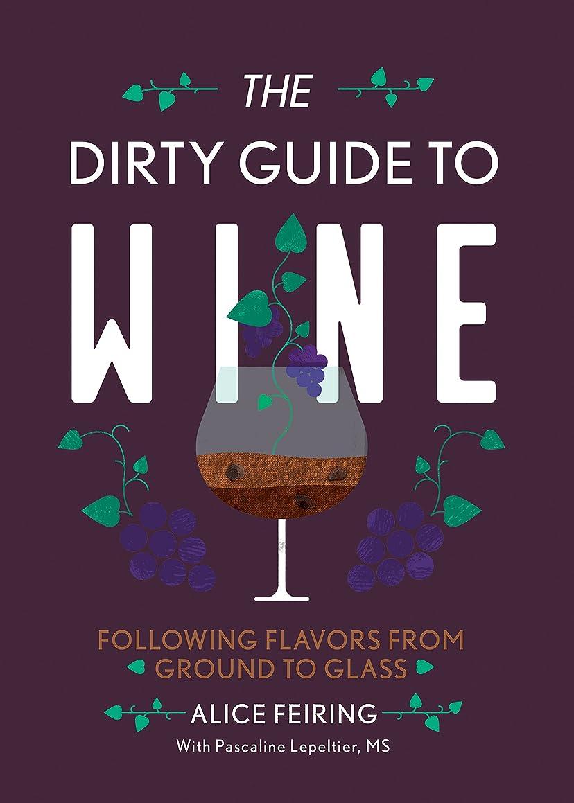 それにもかかわらず安心させる謙虚なThe Dirty Guide to Wine: Following Flavor from Ground to Glass (English Edition)