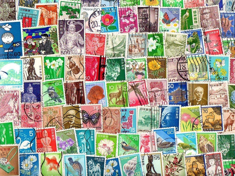 bienvenido a comprar Pghstamps Pghstamps Pghstamps Japón 800 Colección de Diferentes Sellos para coleccionistas  calidad auténtica