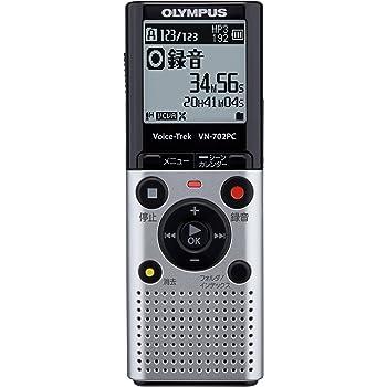 OLYMPUS ICレコーダー VoiceTrek 2GB スタンダードモデル 単4電池2本使用 VN-702PC