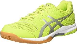 Gel-Rocket 8 Mens Running Trainers B706Y Sneakers Shoes