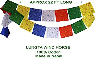 Tibetan Prayer Flags (9.5 x10) – 100% Cotton Premium Quality Large Roll of 25 Flags – Traditional Design with 5 Element Colors – Handmade in Nepal – Lungta Wind Horse (9.5 x10)