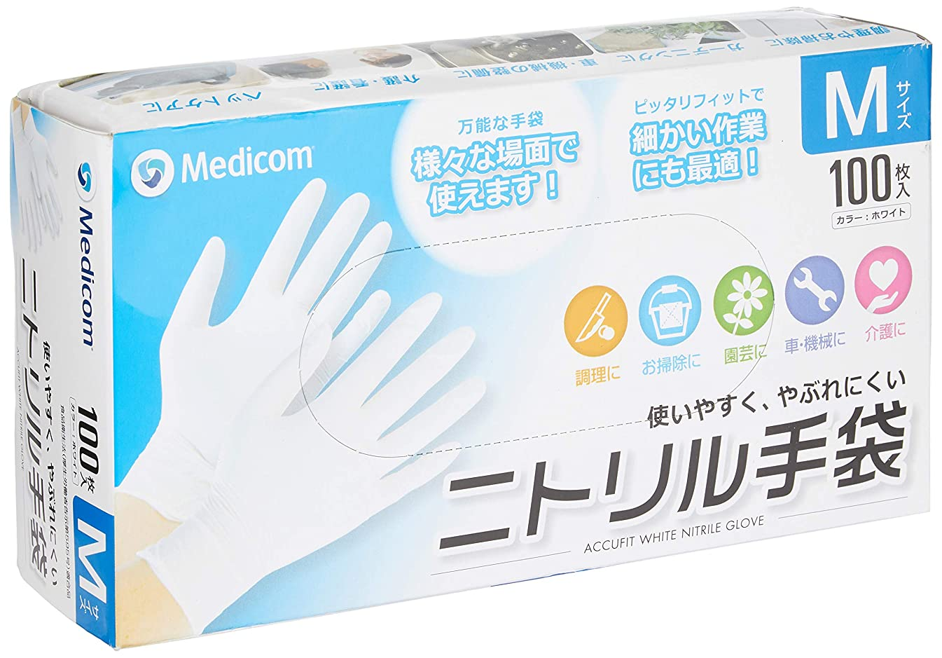 ロビー宿泊施設飲み込むアキュフィット ホワイト ニトリル手袋 Mサイズ ACFJN1284C