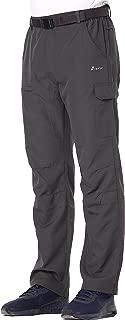 Men's Belted Side-Elastic Cargo Pants - Lightweight, Quick-Dry, Water-Resistant