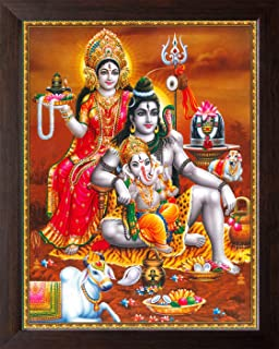 Art n Store: Lord Shiva MATA Parwati with Lord Ganesha Painting/High Contrast HD Printed Picture/Wall & Home Decor Paintin...