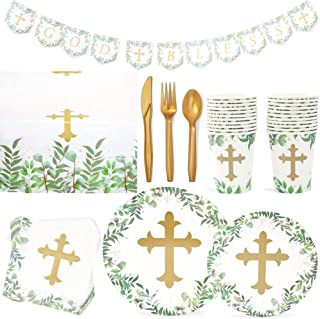 Sparkle and Bash God Bless Baptism Party Supplies Set (Pack for 24)