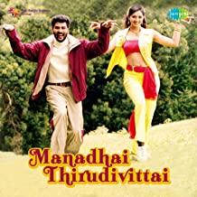 Best manadhai thirudivittai songs Reviews