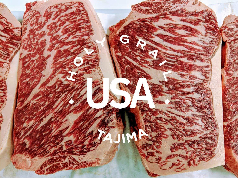 Tajima American Wagyu Prestige NY Strip (4 x 16 oz steaks)