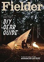 表紙: Fielder vol.52 [雑誌] | Fielder編集部