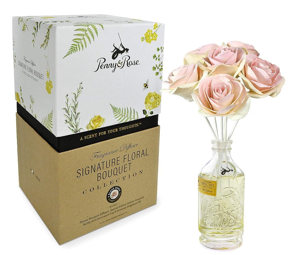 振動させるアンビエント血色の良いPenny & Rose Blush ローズフローラルオイルディフューザー ホームフレグランスの香り スプリングハウス スイカ