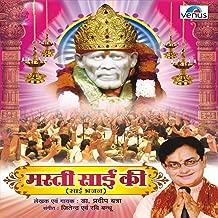Best pradeep bhajan mp3 Reviews
