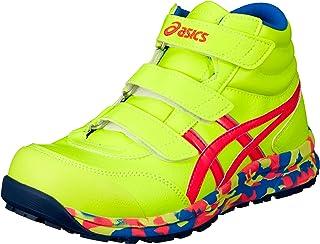 Asics 亚瑟士 工作鞋 1273A037.751