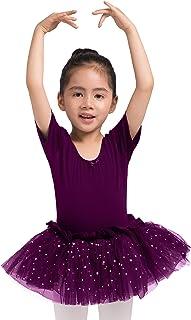 Dancina 女孩带裙紧身连衣裤闪亮短袖芭蕾舞短裙前内衬