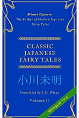 Classic Japanese Fairy Tales [Volume 2]: Mimei Ogawa: The Father of Modern Japanese Fairy Tales Kindle Edition
