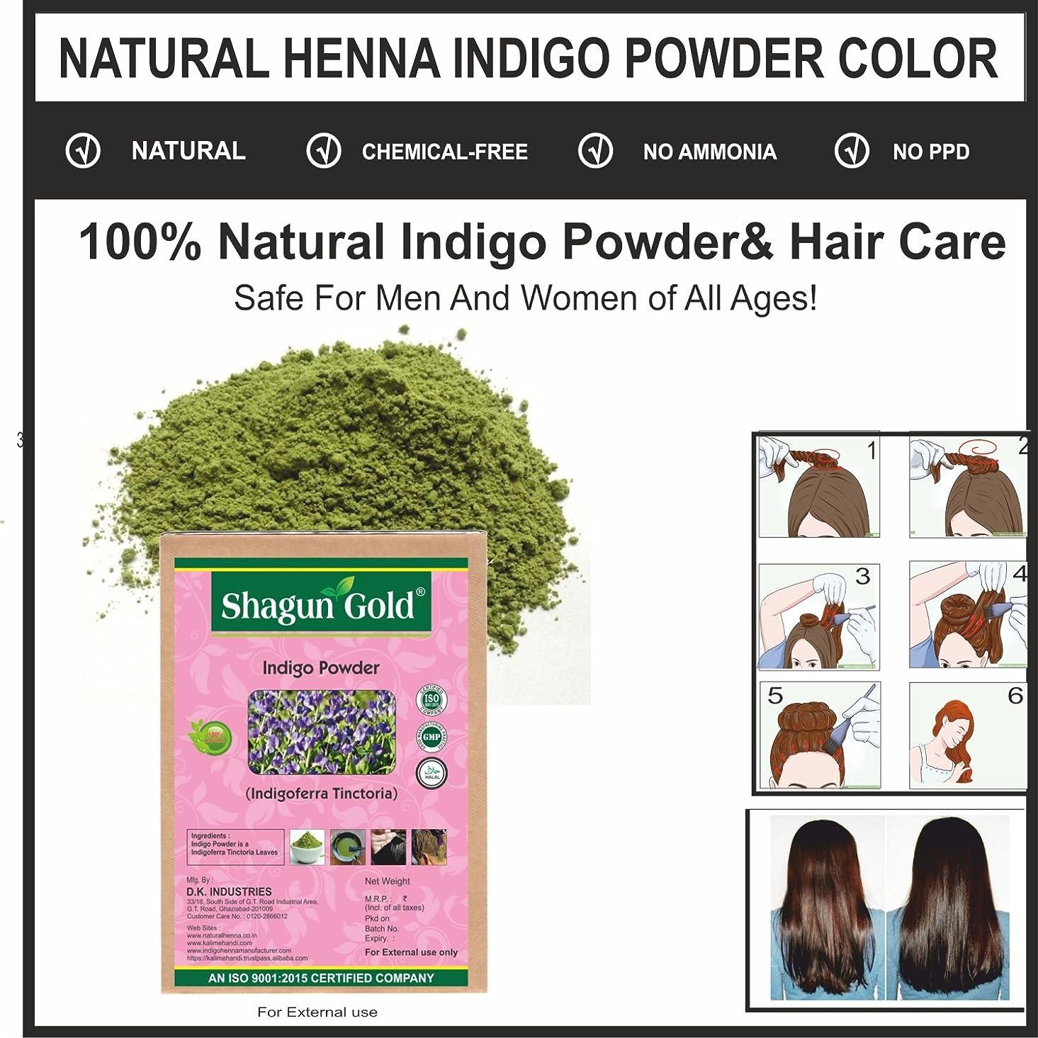 新鮮なスカートパイルShagun Gold A 100% Natural ( Indigofera Tinctoria ) Natural Indigo Powder For Hair Certified By Gmp / Halal / ISO-9001-2015 No Ammonia, No PPD, Chemical Free 28 Oz / ( 1 / 2 lb ) / 800g