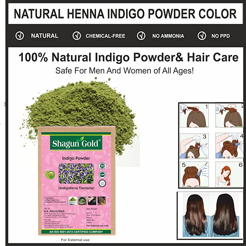 正午パプアニューギニア分散Shagun Gold A 100% Natural ( Indigofera Tinctoria ) Natural Indigo Powder For Hair Certified By Gmp / Halal / ISO-9001-2015 No Ammonia, No PPD, Chemical Free 28 Oz / ( 1 / 2 lb ) / 800g