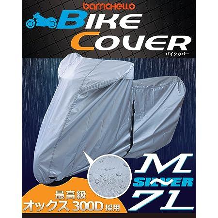 Barrichello(バリチェロ) バイクカバー シルバー M~7L 選べる8サイズ 高級 オックス 300D使用 厚手 生地 防水 【6L】