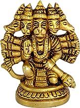 eSplanade Brass Panchmukhi Hanuman Anjani Pavan Putra Bajrangbali Maruti Idol Murti Moorti Statue (2.5 inches)