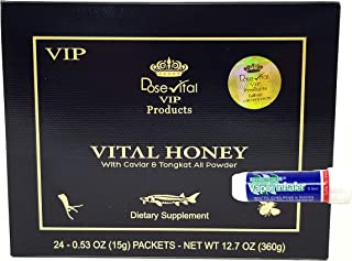 S and L Golden Honey Caviar Tongkat VIP Gold Vital 2/12 Pack 24 Packs 15g Each Packet Free Trademark Vapor