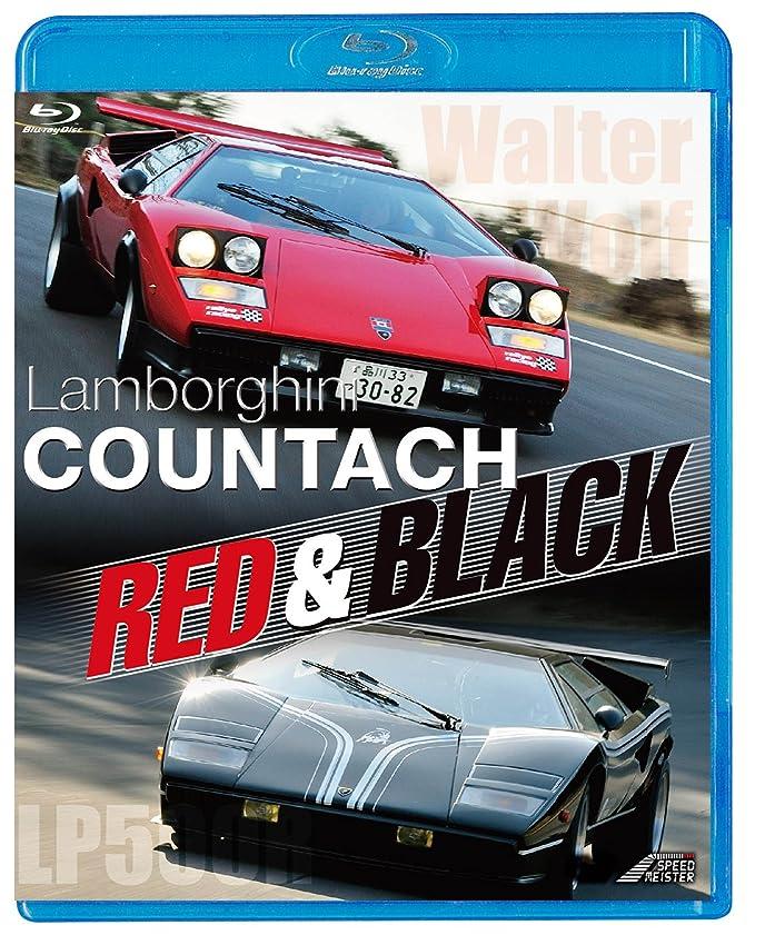 人工的なしかし従うLamborghini COUNTACH RED & BLACK [Blu-ray]