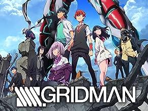 SSSS.GRIDMAN (Original Japanese Version)