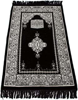 Best cheap prayer rugs Reviews