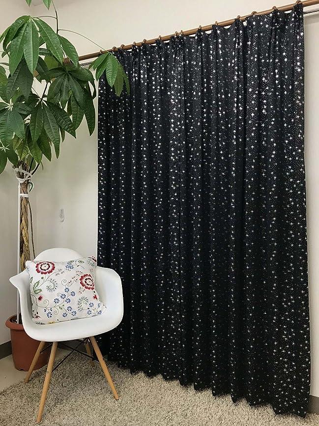 足枷コミット耐える遮光性:きらきら星空カーテン  (ブラック&シルバー, 巾100cmx丈200cm 2枚組)