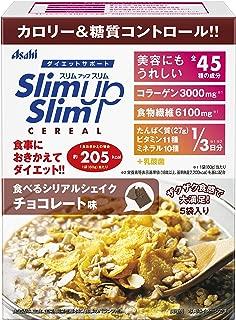 スリムアップスリム 食べるシリアルシェイク チョコレート味 300g (60g×5袋)