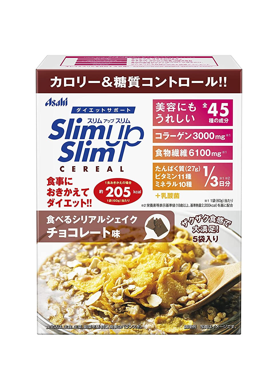 ナンセンス誤危険なスリムアップスリム 食べるシリアルシェイク チョコレート味 300g (60g×5袋)
