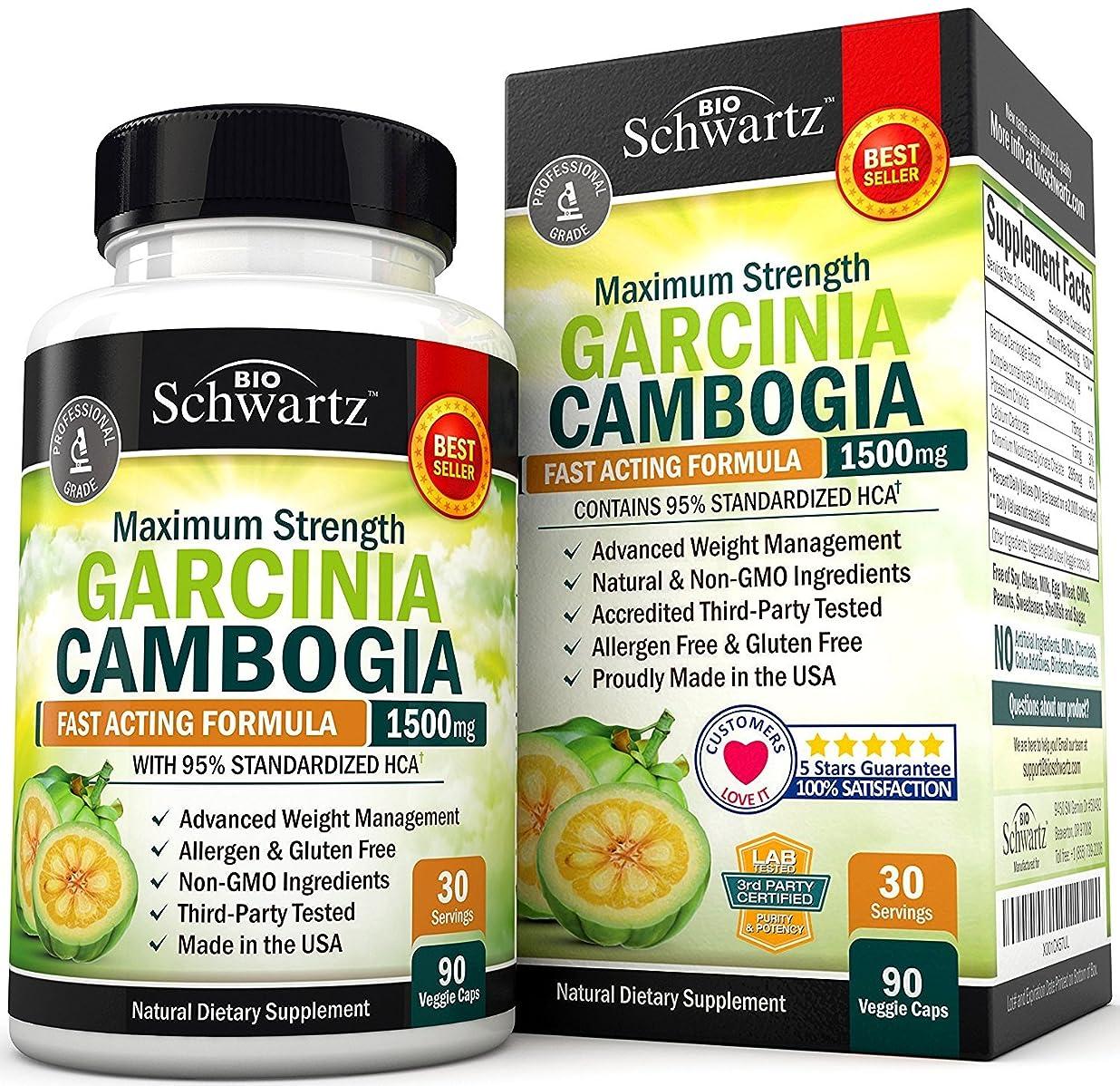 オデュッセウス湿ったBioSchwartz ガルシニア カンボジア Garcinia Cambogia 95% HCA 1500mg 90粒