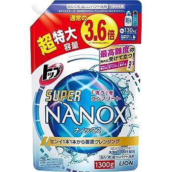 【大容量】トップ スーパーナノックス 蛍光剤無配合 洗濯洗剤 液体 詰め替え 超特大1300g