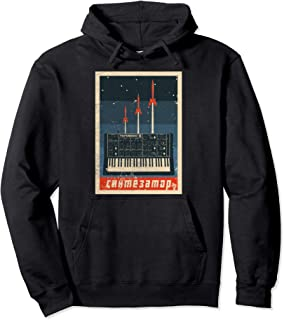 Sintetizador Vintage Soviet Synthesizer Analog USSR Synth Sudadera con Capucha