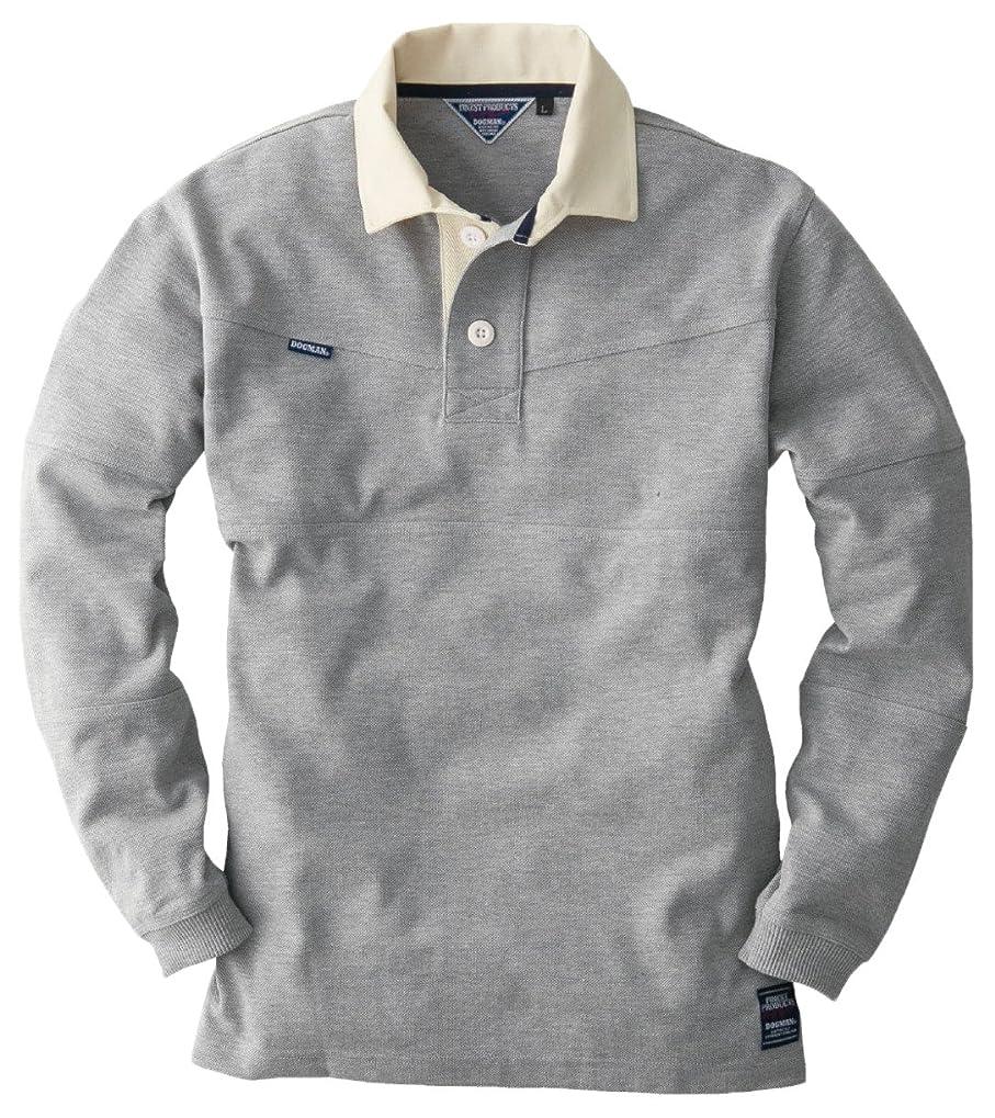 マトリックス選択する怠感中国産業(チュウゴクサンギョウ) 長袖ラガーシャツ 作業シャツ 長袖ラガーシャツ cs-1250