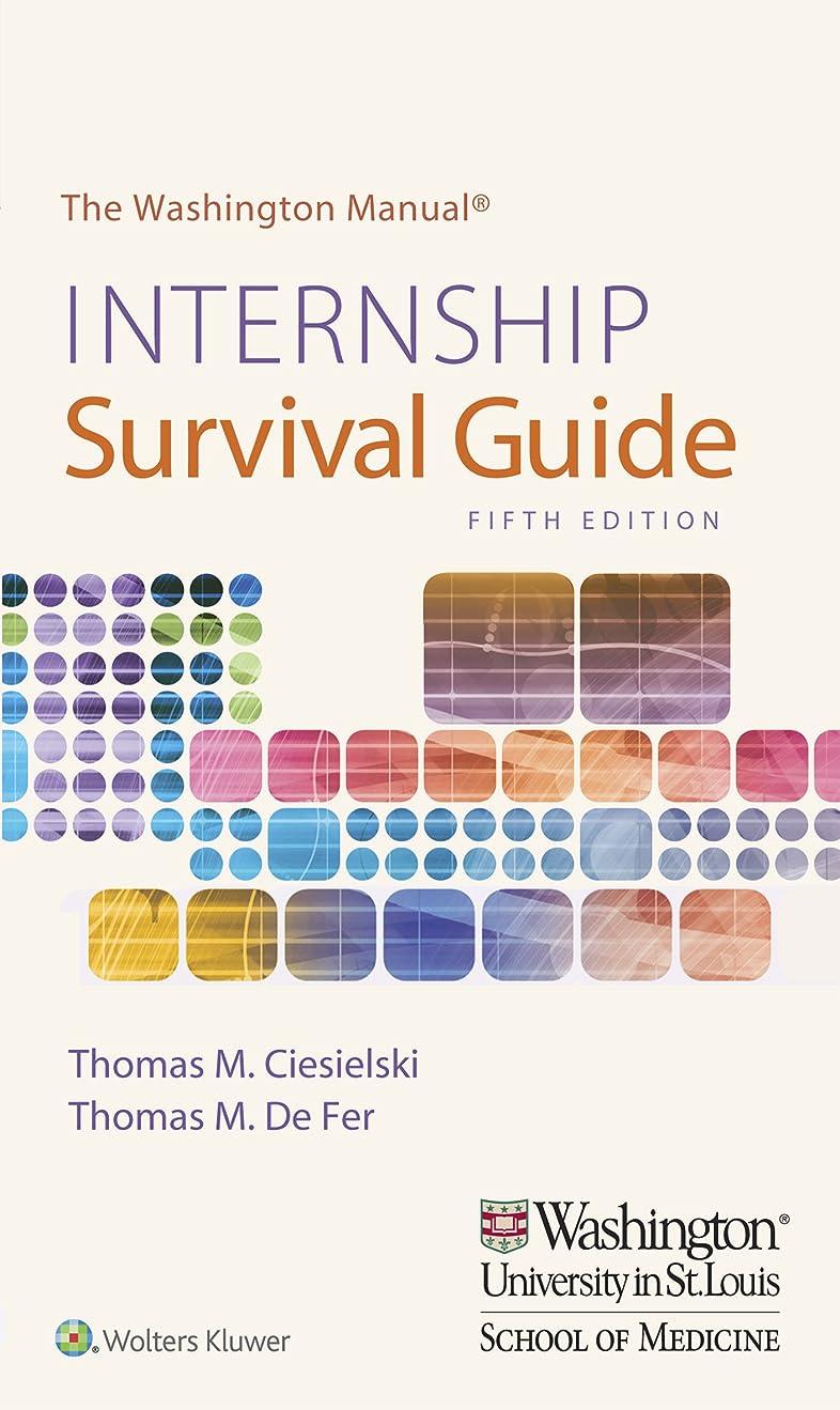 稚魚夢体Internship Survival Guide (English Edition)