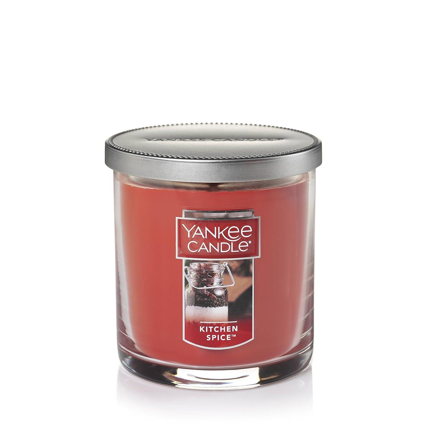取り組む辞任する荒廃するYankee Candle Large Jar Candle Small Tumbler Candle 1218405z