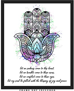 Hamsa Hand of Fatima Inspirational Wall Art Print: Unique Room Decor for Boys, Men, Girls & Women - (8x10) Unframed Picture - Great Gift Idea Under $15