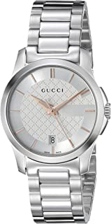 Gucci G-Timeless Stainless Steel Bracelet Unisex Watch(Model:YA126523u)