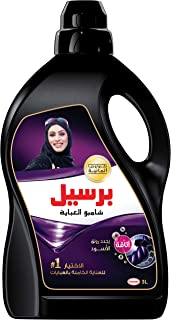 Persil Black Anaqa Abaya Shampoo - 3 l, Pack of 1