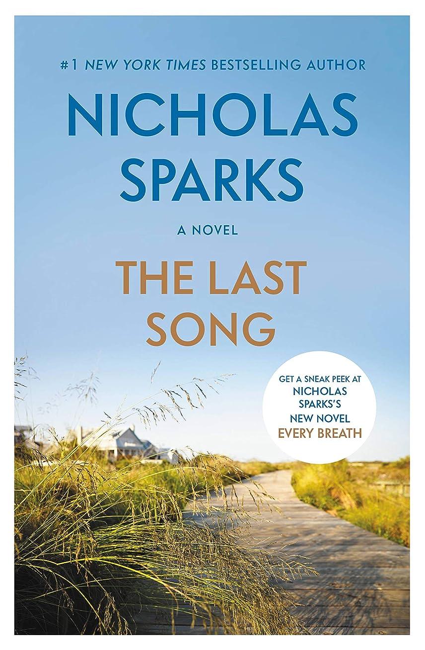 販売員トラフィック妨げるThe Last Song (English Edition)