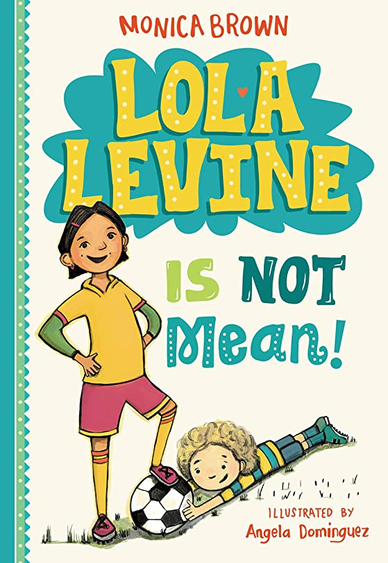 共和党ペンダント球体Lola Levine Is Not Mean! (English Edition)