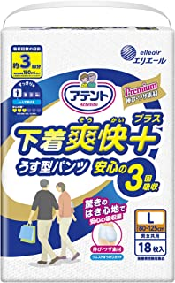アテント 下着爽快プラス うす型パンツ安心の3回吸収 男女共用 L-LL 18枚入り×3袋(ケース)