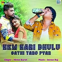 Kem Kari Bhulu Sathi Taro Pyar