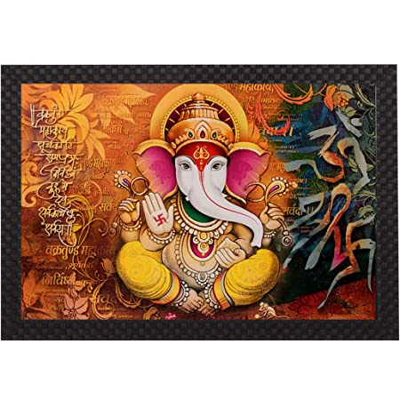Saumic Craft Ganesha Riddhi Siddhi UV Coated Framed Painting For Home Decoration And Gifting With A Free Special Present Inside (14 inch X 20 inch)