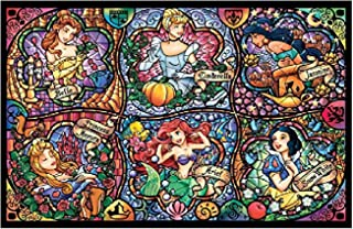 Karyees Disney Princess DIY 5D Diamond Painting by Numbers Kits 14x20 Inch DIY 5D Diamond Canvas Painting by Number Full Drill Crystal Rhinestone Diamond Paintings Disney Princess Paint by Number Kit