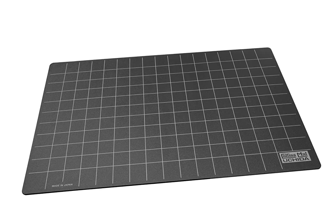 Uchida BS Marvy Opaque Cutting Mat, Black, 12-Inch by 18-inch