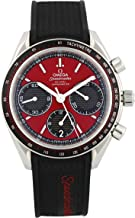 Omega Speedmaster Automatic-self-Wind Male Watch 326.32.40.50.11.001 (Certified Pre-Owned)