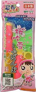 トモダ しゃぼん玉 忍者 桜吹雪しゃぼん玉 日本製