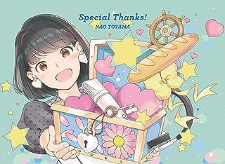 【Amazon.co.jp限定】Special Thanks!  [アニバーサリースペシャル盤] [3CD + BOOKS + その他] (Amazon.co.jp限定特典 : 複製サイン&コメント入りメガジャケ 付) (早期予約特典は付きません)