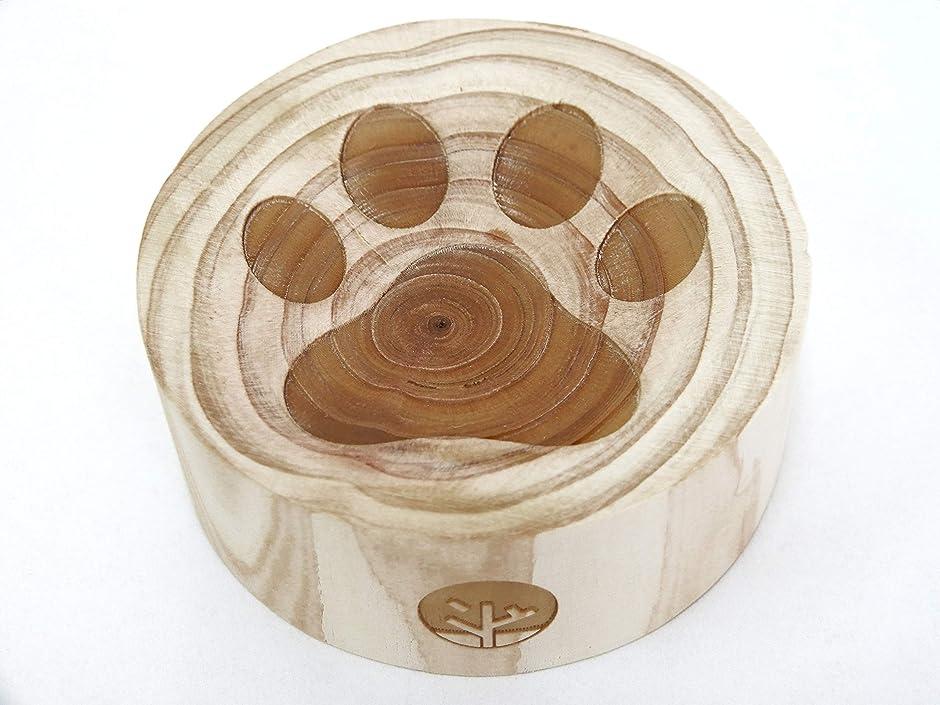 ボーダー請求可能同種の一郎木創 木製 アロマディッシュ 心持木受香器 肉球 猫 桧 TL-97-5
